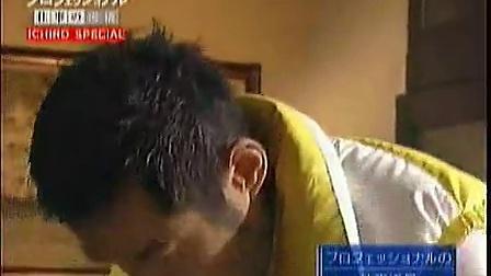 铃木一郎纪录片