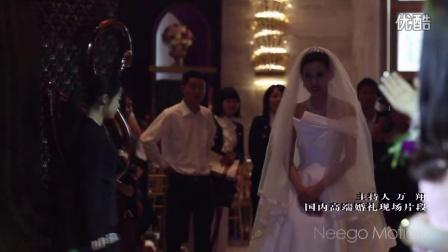 主持人万翔 2014最新样片 全国著名婚礼主持人 策划人