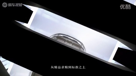 华晨汽车华颂7产品部分广告视频