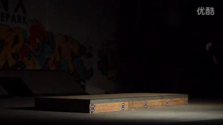FFF 2 : Manual | Iconx Indoor Skate