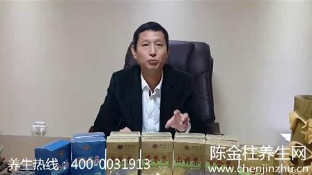陈金柱老师2015年新款茶使用介绍