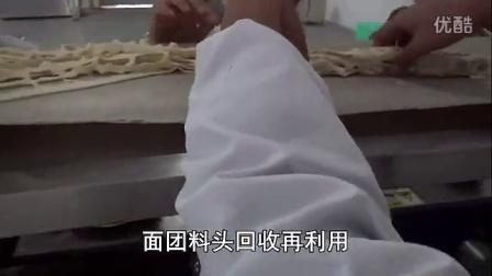 韧性酥性饼干生产线工作过程