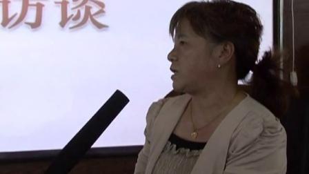 山脚树矿2014年度劳模妻子访谈