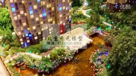 北京开元模型-蓝山花园项目夜景_0