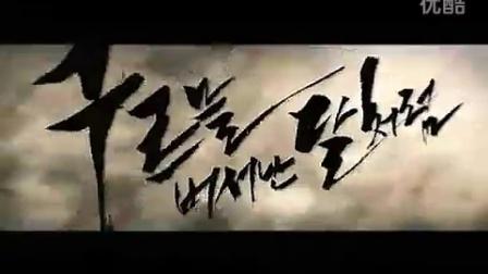 韩娱-车胜元新盲侠故事《出云之月》预告