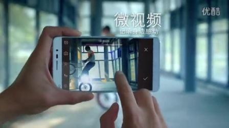 VIVO智能手机