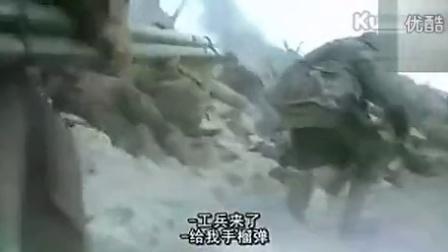 拯救大兵瑞恩 电影[标清版]
