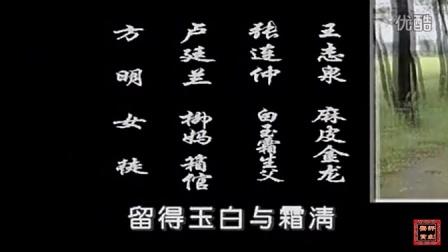 电视剧《白玉霜》主题曲(演唱:李娜)- 说不尽人间悲喜事
