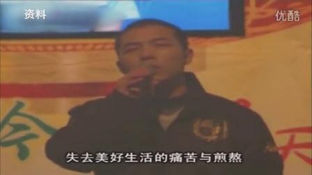 杭州市萧山区看守所归岸电视台《一名死刑犯陈晓告白人生最后的演出和告白》——楼飞华