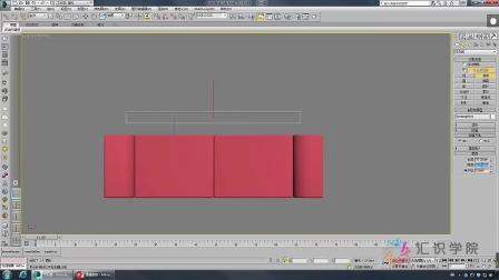 汇识学院:3dsMax2014零基础家具实例建模连载-07 红色沙发的建模