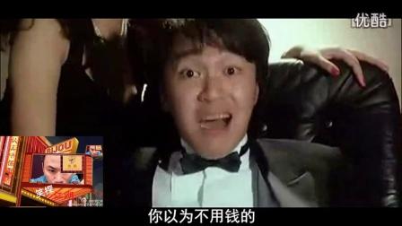 笑探江湖之周星驰刘德华双龙出海