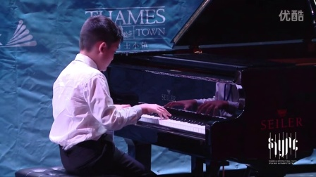 汪铭伦 克罗地亚狂想曲 第七届上海国际青少年钢琴大赛