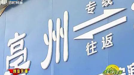 中药材批发、零售网站/亳州中药材网上市场,药都易购