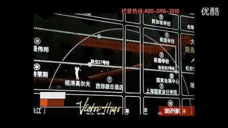 武清房产地产家第20期《我爱我家》——南山雨果