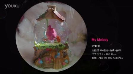 JARLL赞尔艺术HELLO KITTY-Melody水晶球音乐铃八音盒工艺品摆件
