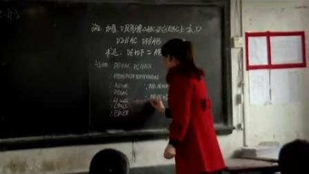 八年級數學《平行四边形》复习课姚李娜业善中学