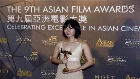 裴斗娜凭《道熙呀》获亚洲电影大奖最佳女主角奖