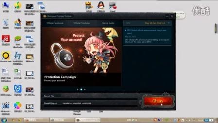 玲珑新手攻略:美服DNF登陆游戏 客户端PLAY字样不亮怎么办?