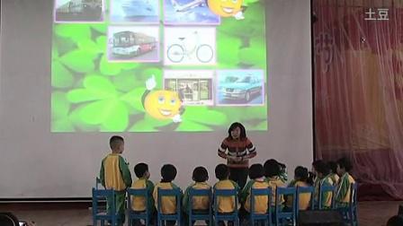 大班数学《去世博园》李蓓幼儿园优质课上海名师教学视频