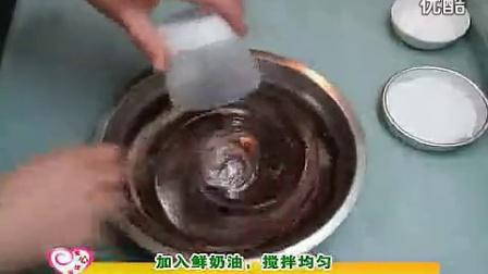 巧厨娘 妙手烘焙 古典巧克力蛋糕 27_标清