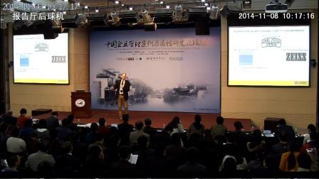 案例研究精要(a compelling case study) by Prof Murmann 2014