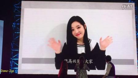 20150328 朴信惠 上海粉丝见面会-匹诺曹主演祝福视频