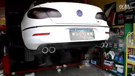 秦皇岛摩司车艺升级大众CC全段RES四出阀门排气,阀门开合对比!_标清