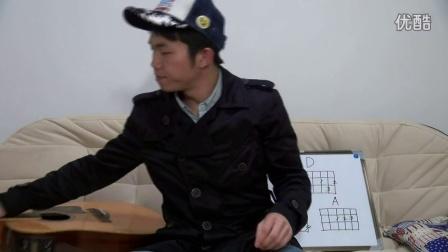 """""""豆哥""""民谣吉他教学第9课《基础和弦讲解(一)》"""