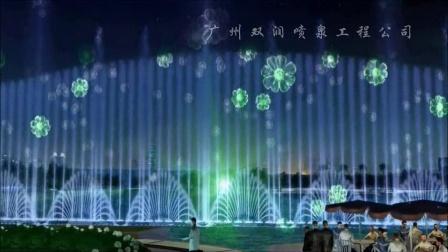 广州双润专业喷泉设计生产厂商--水冪电影