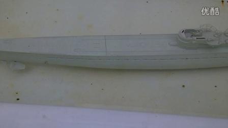 遥控潜艇模型  1/72 revell 利华 05114 IX C U505潜艇RC 静改动 试水