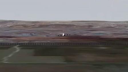 《紧急着陆》 - 俄124
