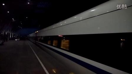 D313离开南京站