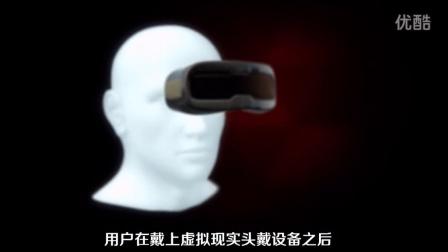 VR虚拟现实技术