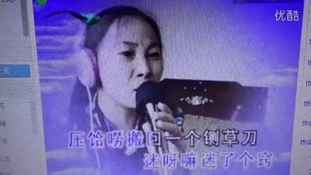 公主唱夸嫂嫂2015临县秧歌《风》伞头协会新Q群26632980临县民间小调