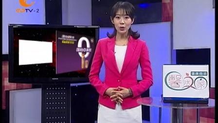 《品牌四川》2015年03月28日:透视整形美容行业乱象 满江红食品