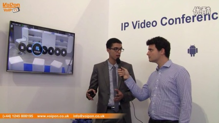 VoIPon Get a Closer Look at the Grandstream GVC3200 Video Conferencing System @
