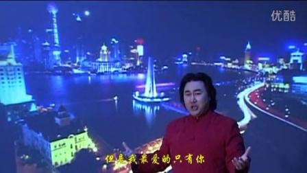 男高音歌唱家唐竹雅演唱《我爱你中华》