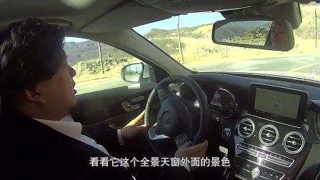 【胖哥试车】115期 感受全新奔驰C260L