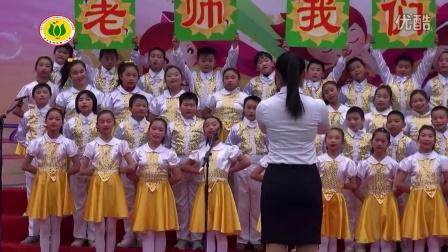 合唱《我爱老师的目光》五年级(5)班 灵川县城关第一小学