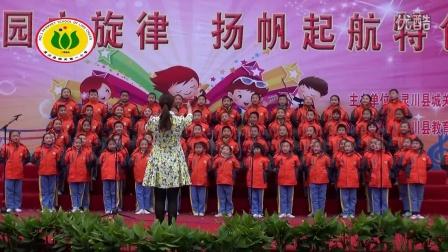 合唱《每当我走过老师的窗前》三年级1班 灵川县城关第一小学合唱节