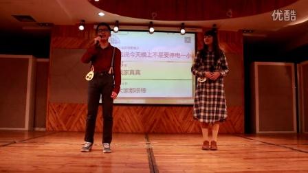 南昌大学外国语学院歌手大赛朱玉松黄贤妃《广岛之恋》