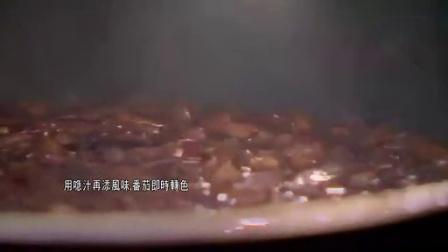 地狱厨神住家菜 第一季 20 特别聚会餐食(2014)中字 戈登·拉姆齐住家菜