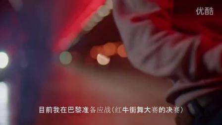 红牛街舞明星-B-Boy Taisuke