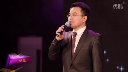 京南保北非著名婚礼司仪主持人越振视频