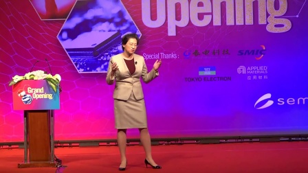 Lisa Su at SEMICON China