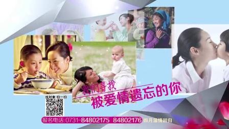 【幸福来敲门】单亲妈妈招募宣传片