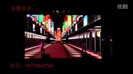 美女火辣热舞震惊上海 3D互动 你看过吗?