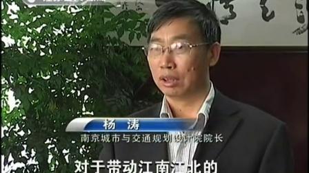 南京地铁三号线串起7大商圈  沿线楼盘价格看涨   150401  新财经