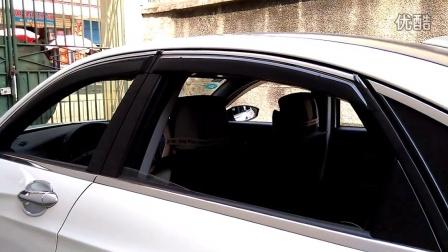 北京汽车北汽绅宝D50安装专用关窗器自动升窗器四窗同升同降升窗可暂停视频效果
