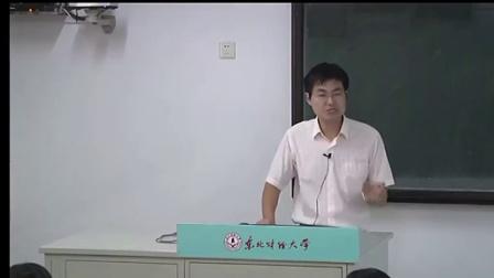 00086 东北财经大学 国民经济统计学 杨仲山 97讲